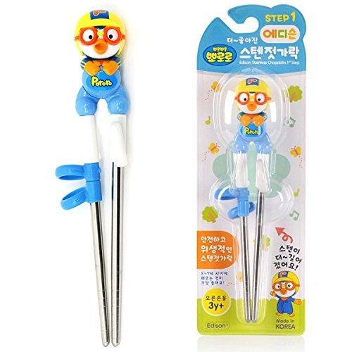 2016 New Arrival Pororo Training Chopsticks for Right-hand Children Kids Stainless Steel