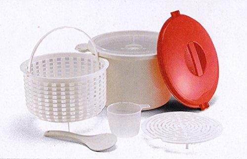 12cup Microwave RicePasta Cooker Steamer Pot - Dim-SumVegetable Steamer Basket  Measuring Cup  Serving Spoon