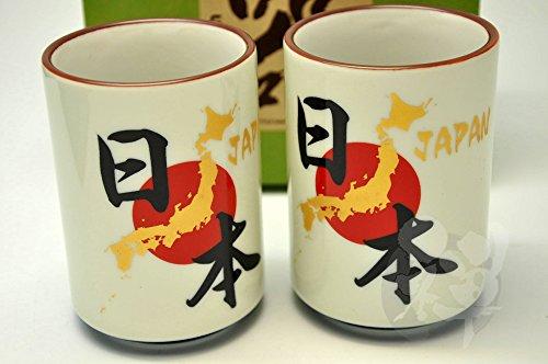 Japanese Mino Yaki Sushi Yunomi Tea Cup 2pc set 73  73  103cm 28  28  4inch6881