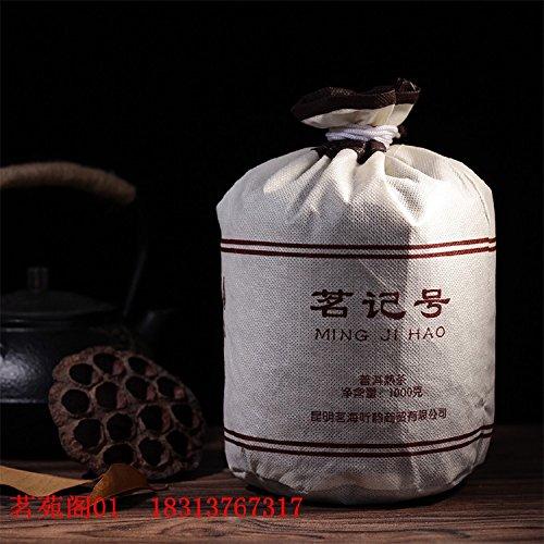 Aseus Yunnan tea tea tea powder Puer Tea Menghai super Puer Tea loose tea 50 yuan a kilogram of shipping