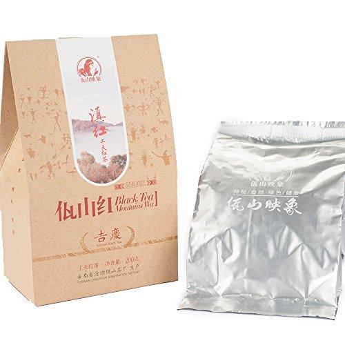 Washan Tea Black Tea Loose Leaf Yunnan Black Tea Leaves 200g705oz
