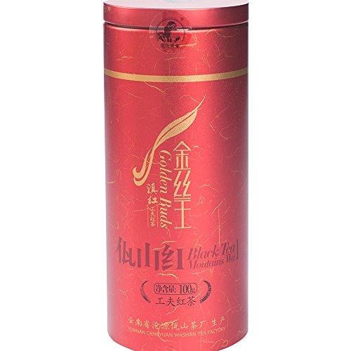 Washan Tea Premium Chinese Golden Yunnan Black Tea Loose Leaf 100g35 ounces