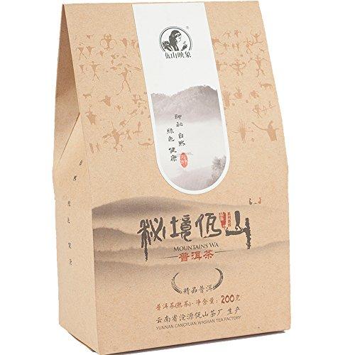 Washan Tea Ripe Aged Puer Tea Yunnan Puerh Tea Loose Leaf from Chinese 200g705oz