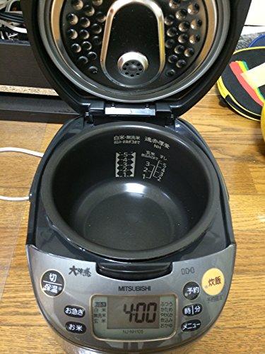 Mitsubishi IH jar rice cooker NJ-NH105-S Smoke Silver NJ-NH105-S