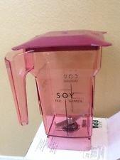 Blendtec Red Fourside Jar With Red Hard Lid 100367