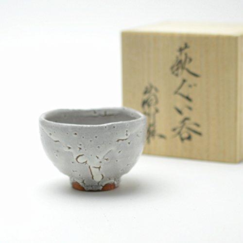 Hagi yaki Japanese ceramic White guinomi sake cup with wooden box made by Takao Tahara