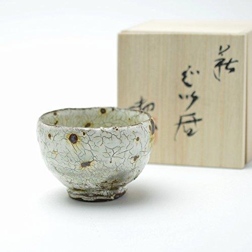 Japanese traditional ceramic Hagi wareHagi cracked design guinomi sake cup made by Kiyoshi Yamato
