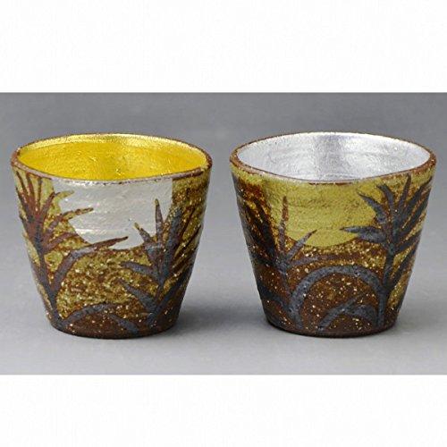 Kiyomizu-kyo yaki ware Set of 2 Japanese Sake guinomi cups Gold and silver with wooden box Ceramic Gmv076