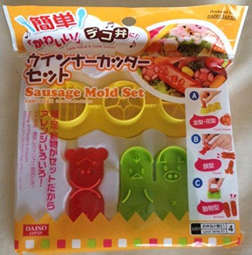 Sausage Cutter Mold Setflowercrab facesanimals by Shimohurano Japan