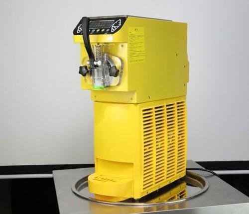 Canty Wang New 220V50HZ 5Lhour Automatic Single Head Mini Soft Ice Cream making Machine With Digital Display