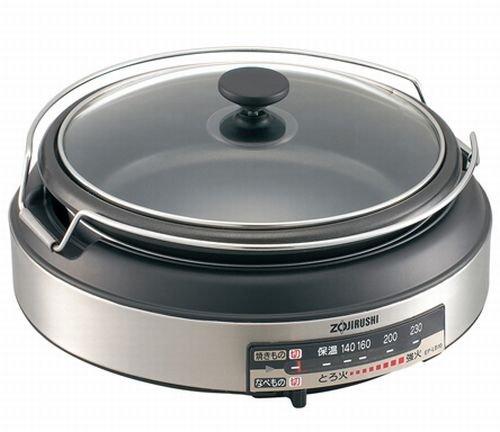 EP-LB10-XA stainless grill pan ZOJIRUSHI
