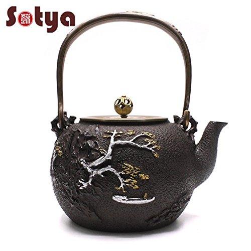 Nanbu Tetsubin Japanese Iron Teapot Cooper Lid Black 13L