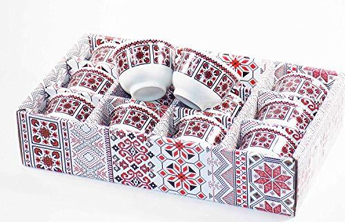 Arabic Porcelain Coffee Cups Cawa Cups - Set of 12 Turkish Arabic Coffee Cups