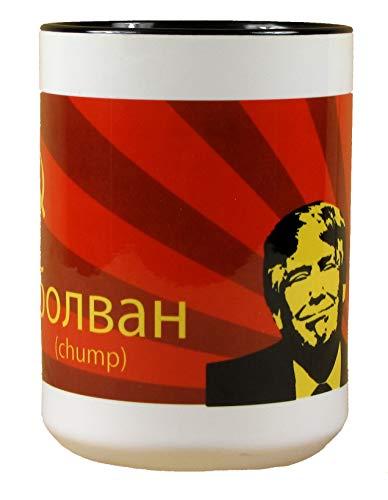 TRUMP RUSSIAN CHUMP Anti-Trump - 15 oz 2-Tone White Black Ceramic Coffee Mug