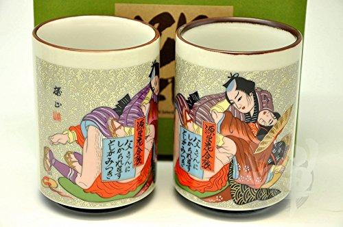 Japanese Mino Yaki Sushi Yunomi Tea Cup 2pc set 73  73  103cm 28  28  4inch6953