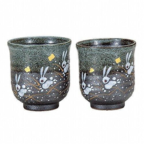 Jpanese traditional ceramic Kutani ware Set of 2 yunomi Teacups Jumping rabbit With paper box ktn-K5-0650