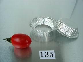 keisen 2 45 Mini pie pan1 14oz Foil Utility Cup pie pan tart pan 125PK