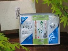 Japanese Cold Green Tea Set 3bags 350g From Kyoto From Kyoto