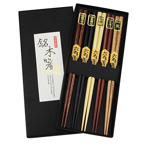 Chopsticks AOOSY 5 Pairs Japanese Natural Wood Chop Sticks Chopstick Set with Case Value Gift Wood chopsticks with box