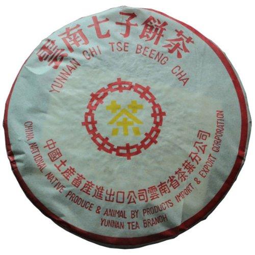 1997 Premium Yunnan Aged Puer Puerh Tea Puerh Cake 357g