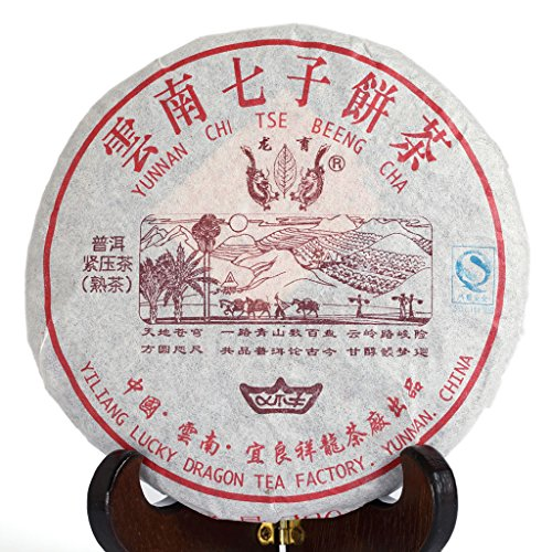 200g 705 Oz 2006 Top Yunnan Aged Lucky Dragon puer puer Pu-erh Ripe Cake Chinese Black Tea