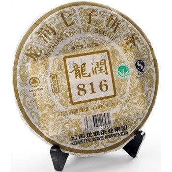 Yunnan Longrun Pu-erh Tea Cake-816Year 2006Unfermented 357g
