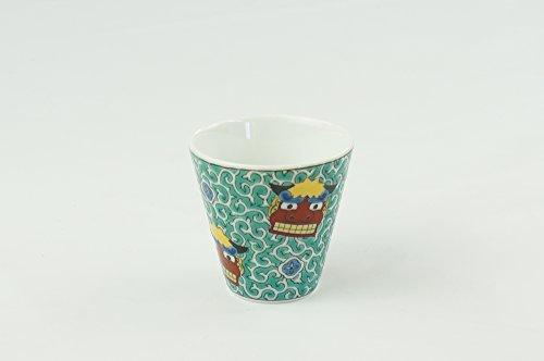 Japanese Sake Cup of Kutani-Ware Shishi-mai Lion Dance