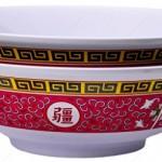 Melamine-Oriental-Pho-Noodle-Soup-Bowl-52-Ounce-Longevity-Design-Set-of-2-35.jpg