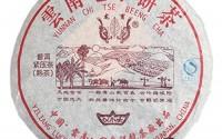 200g-7-05-Oz-2006-Top-Yunnan-Aged-Lucky-Dragon-puer-pu-er-Pu-erh-Ripe-Cake-Chinese-Black-Tea-40.jpg